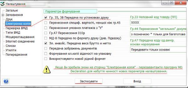 Новости - за 122010 41ae121f46fb1