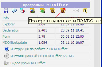 Новости - за 102011 4a3cfe6528a7d